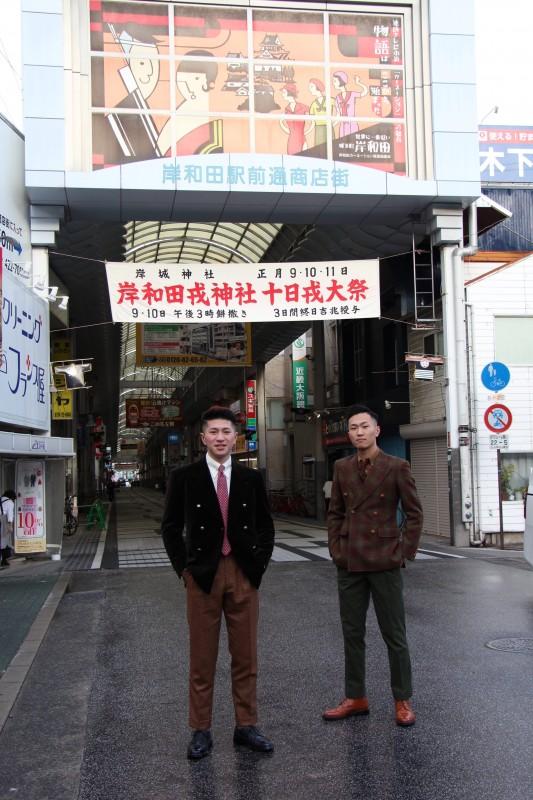 大阪心斎橋南船場で成人式にオーダースーツをお仕立てされるのはいかがですか?