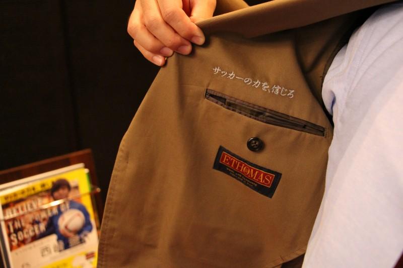 西崎圭介さんのスーツの出来上がり画像