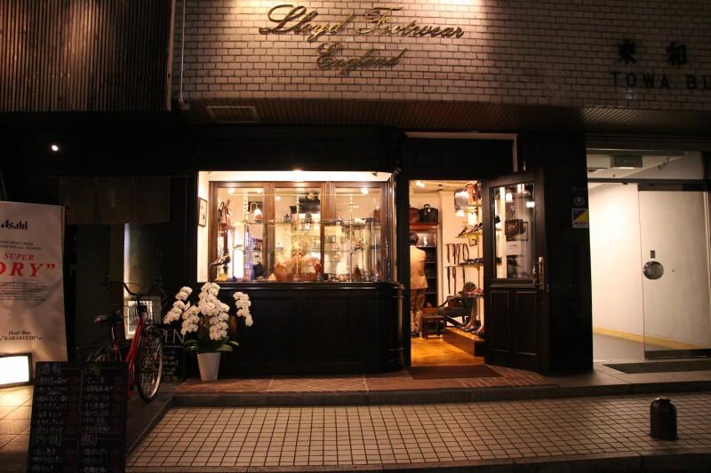 大阪心斎橋南船場エリアにあの「ロイドフットウェア」がオープン。
