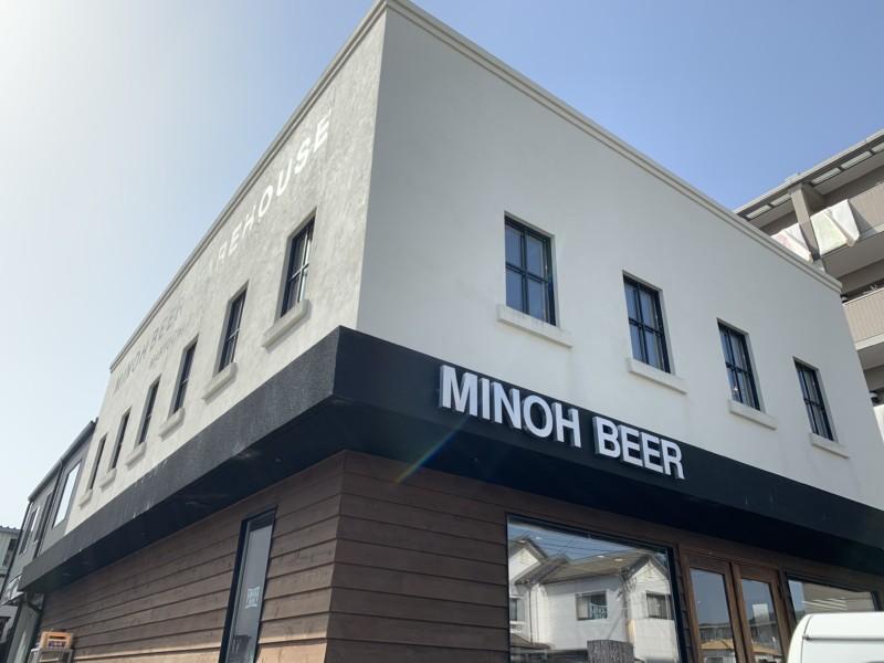 箕面ビール工場飲食店
