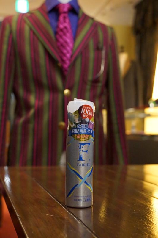 コロナウイルス対策に効果的!「フェアリール」衣類の消臭・抗菌・防臭・防カビのコーティングスプレー